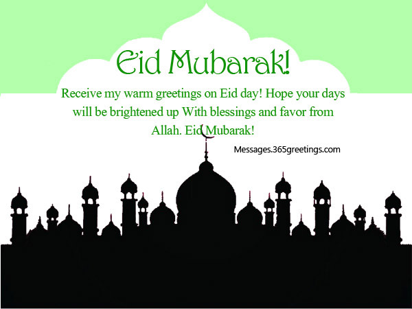Eid Mubarak Wishes Greetings and Eid Messages 365greetingscom