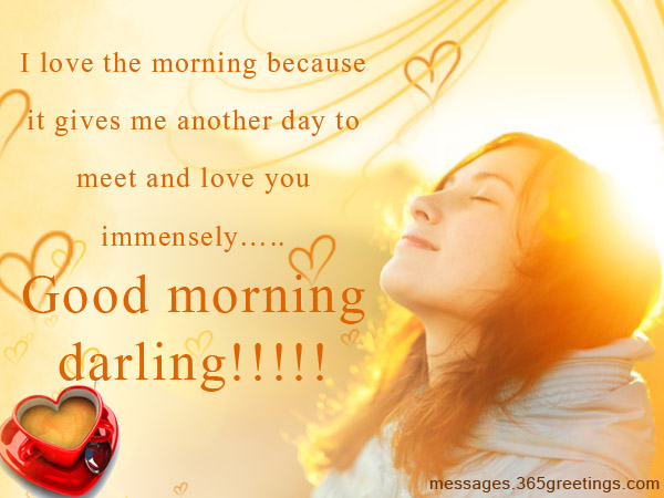 good morning sms for her