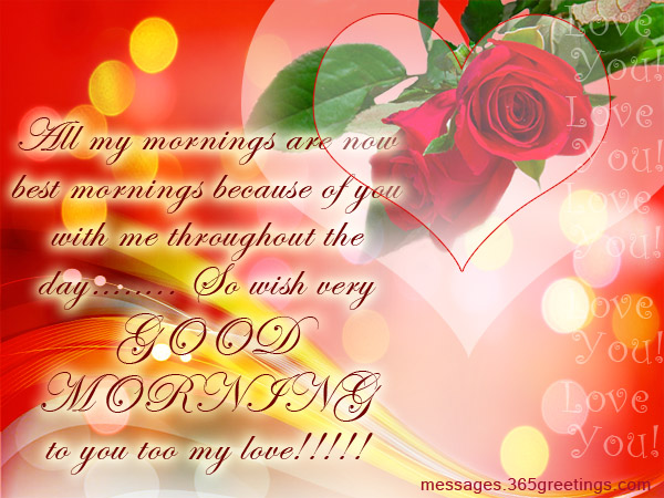 Sweet good morning sms to girlfriend