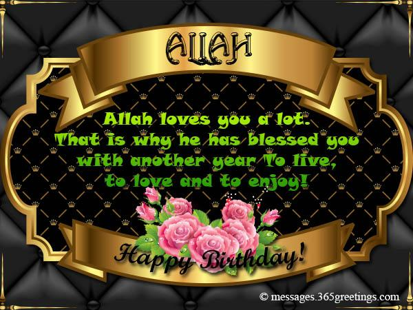 Islamic Birthday Wishes 365greetings