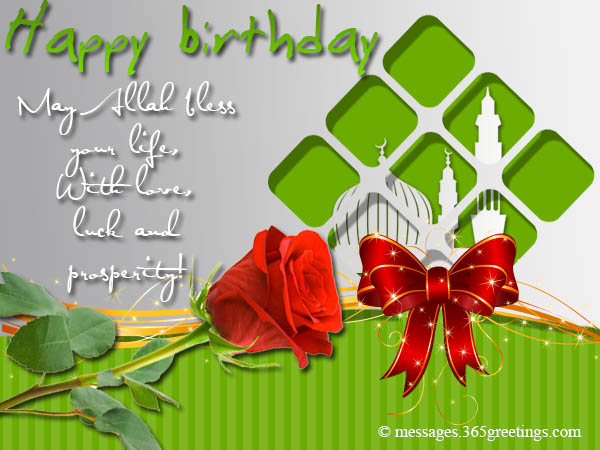 Islamic Birthday Wishes - 365greetings com
