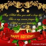 islamic-happy-birthday-wishes
