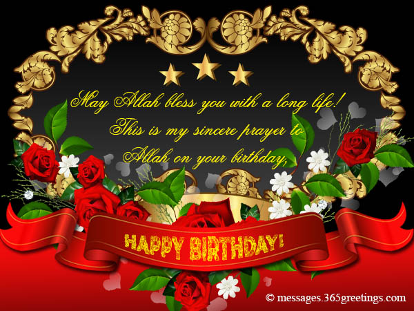 Islamic Birthday Messages
