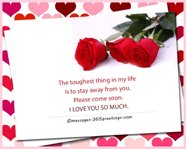 sweet text messages to send to a girl