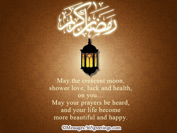 best-ramzan-wishes
