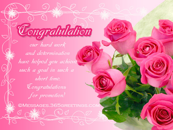 congratulations-wishes-for-promotion
