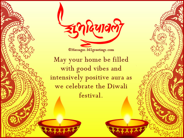 diwali-card-wishes