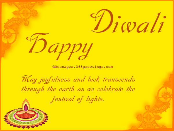 diwali-cards-for-family