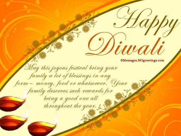 Free diwali cards and happy diwali greeting cards 365greetings diwali cards picture m4hsunfo