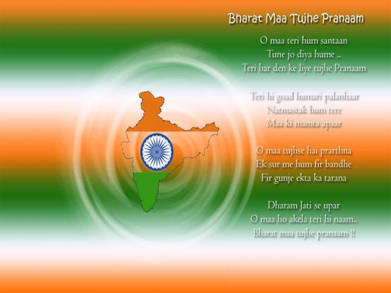 Republic-Day-Message