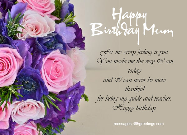 Birthday wishes for mother 365greetings its only because of you that i am able to see this beautiful world and walk happy birthday mom m4hsunfo