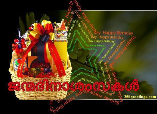 Malayalam Birthday Greetings