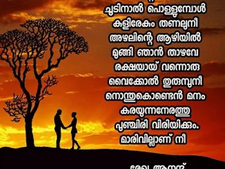 Malayalam Archives 365greetings Com