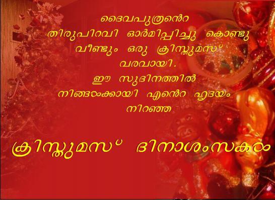 Free 1st Birthday Invitation Card Online Invitations. Invitation Letter Malayalam Free Custom ...