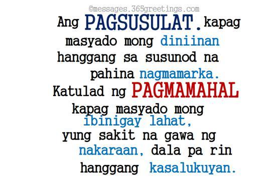 Tagalog ng admin