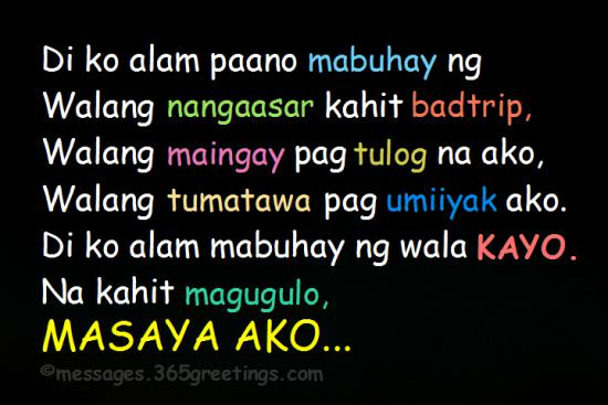 Tagalog Quotes About Friendship 60greetings Beauteous Quotes About Friendship Tagalog